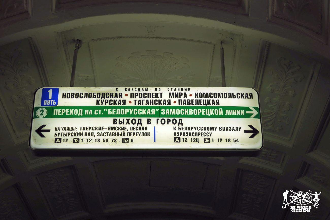 16 Ott 10-13-Mosca (239)