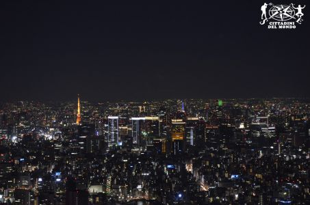 Galleria Giappone: Tokyo