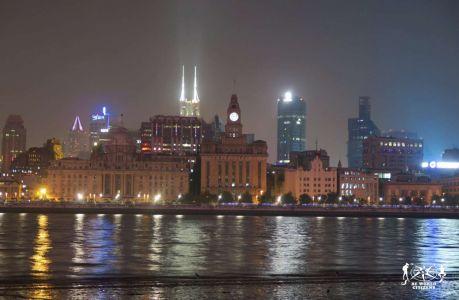 16.11.3-9 - Shangai, Cina(27)