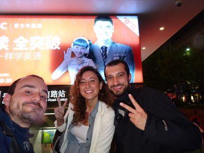 16.11.3-9 - Shangai, Cina(284)