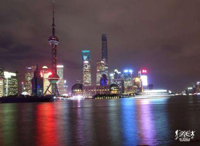 16.11.3-9 - Shangai, Cina(296)