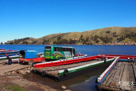 Bolivia: Copacabana