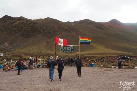 Perù: Cuzco - Rainbow Mountain