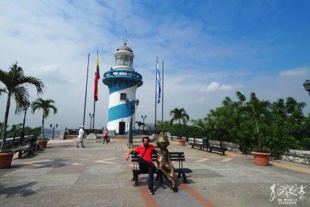 Ecuador: Guayaquil