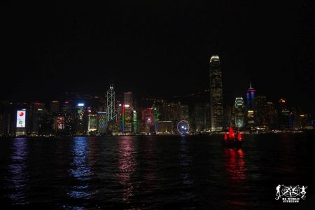 Hong Kong: Skyline