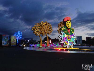 Nicaragua: Managua
