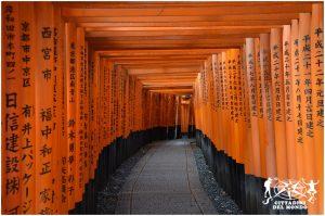 Giappone corridoio