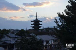 17. Kyoto, Giappone