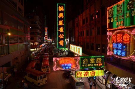 13-12-16a20 Hong Kong (13)