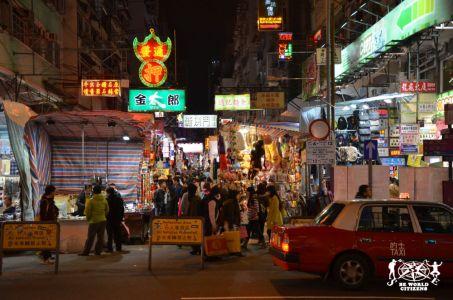 13-12-16a20 Hong Kong (6)