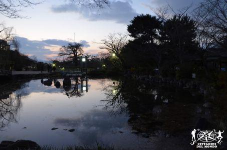 Galleria Giappone: Kyoto