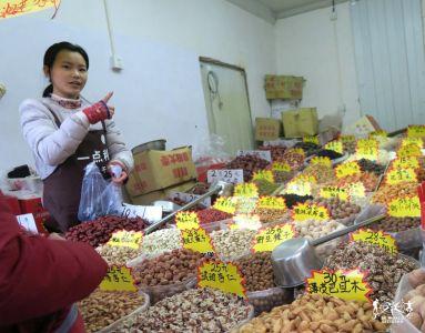 16.10.28-2.11 - Pechino-Cina (289)