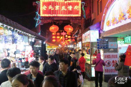 16.10.28-2.11 - Pechino-Cina(54)