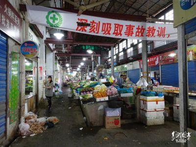 16.11.3-9 - Shangai, Cina(278)