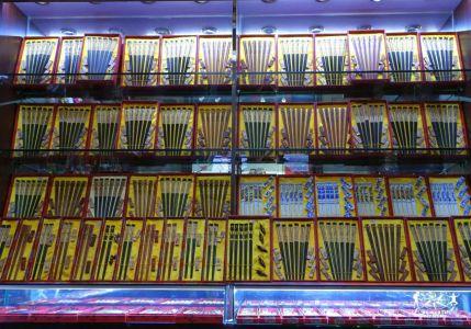 16.11.3-9 - Shangai, Cina(79)