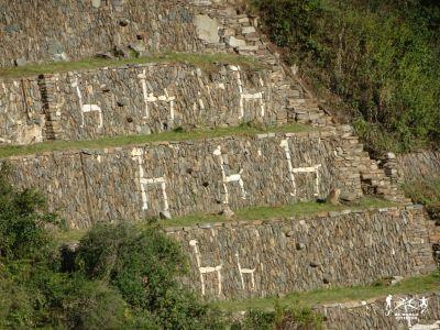 17.06.05-08 - Choquequirao, Perù (128)