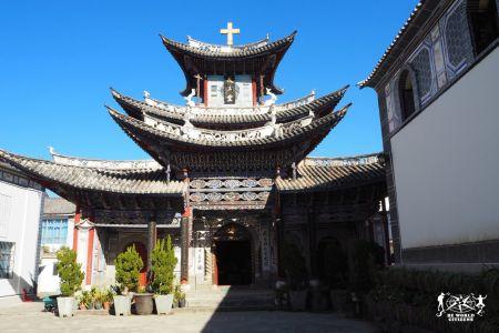 Cina: Dali, Chiesa Cattolica