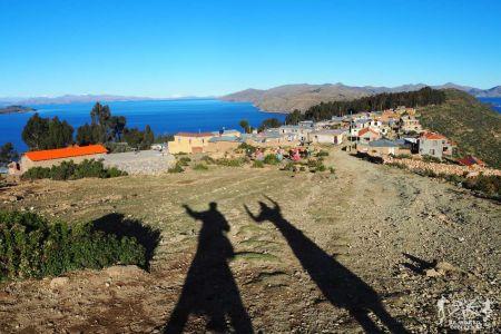 Bolivia: Isla del Sol