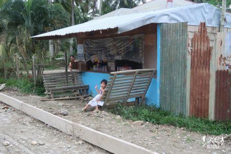 Filippine: San Vicente
