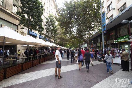 Cile: Santiago