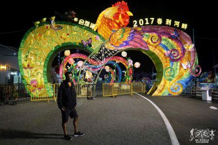 Singapore: Chinese New Year Celebration