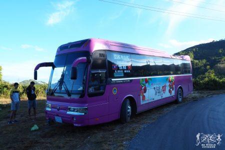 Laos: Sleeping Bus da Hanoi a Luang Prabang