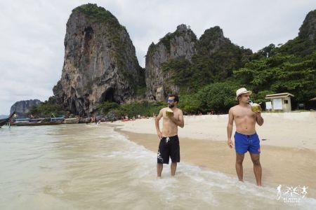 Thailandia: 4 Island Tour