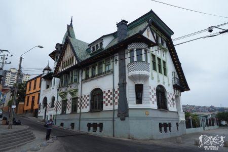Cile: Valparaiso